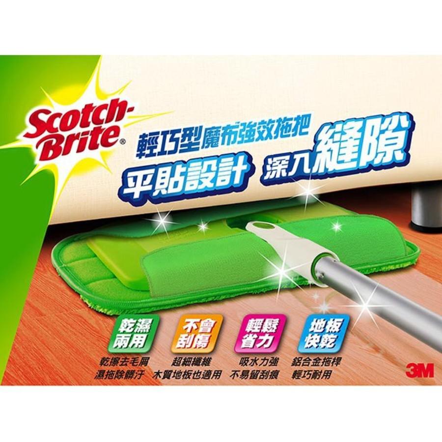 【3M】魔布拖把輕巧型耐用升級版補充包組(1桿3布)+窗刷