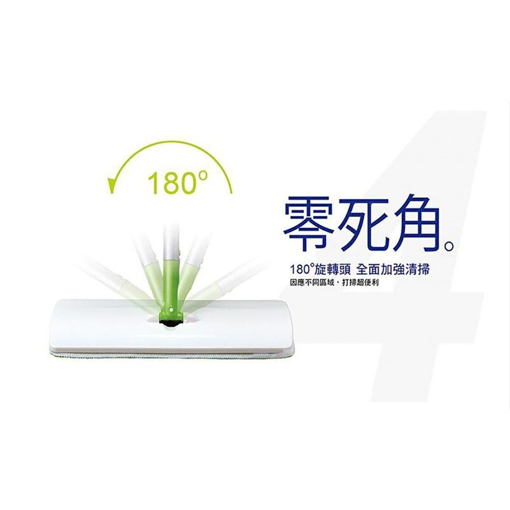 【3M】百利免手洗魔布拖把HF-7021