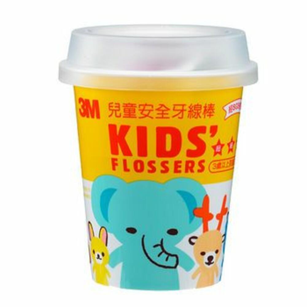 3M 超細滑兒童安全牙線棒-杯裝 (55支入) 杯子可當存錢筒喔! 封面照片