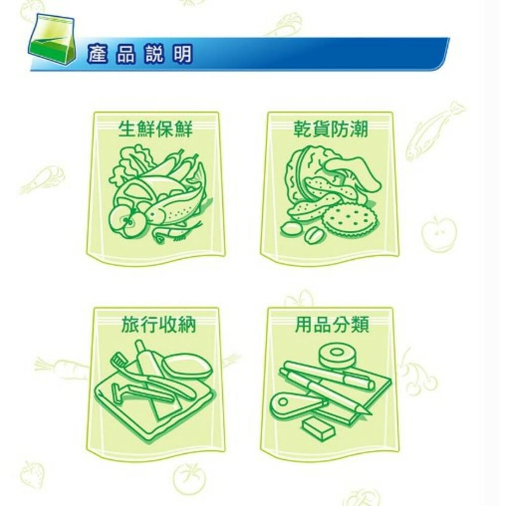 3M立體密食袋(大)15入(中)25入