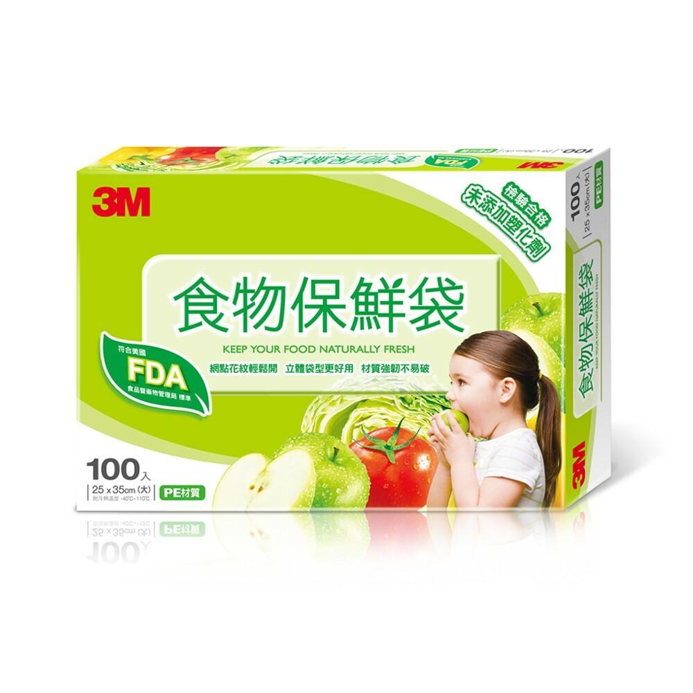 3M食物保鮮袋:大50入/小100入