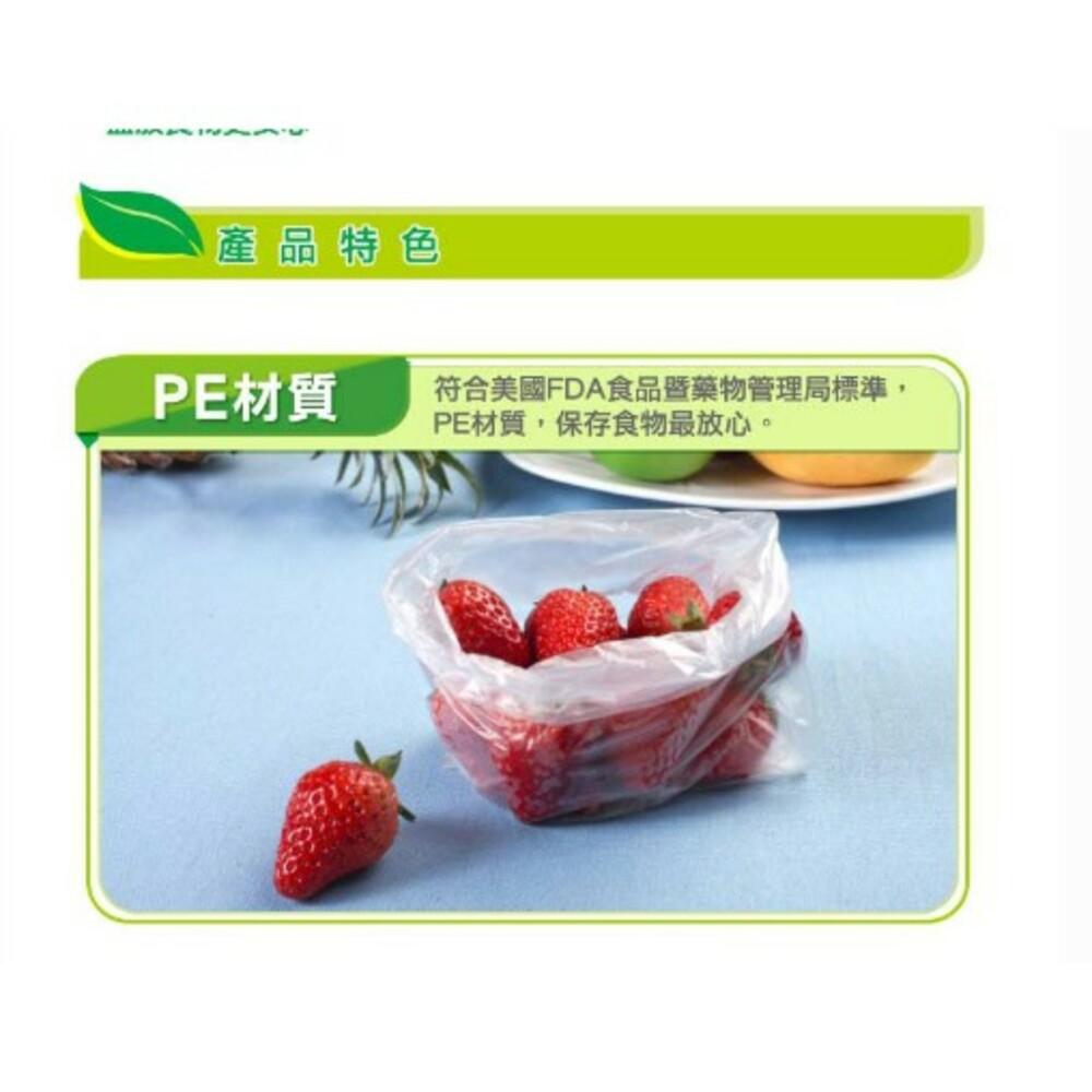 3M食物保鮮袋/大/中/小