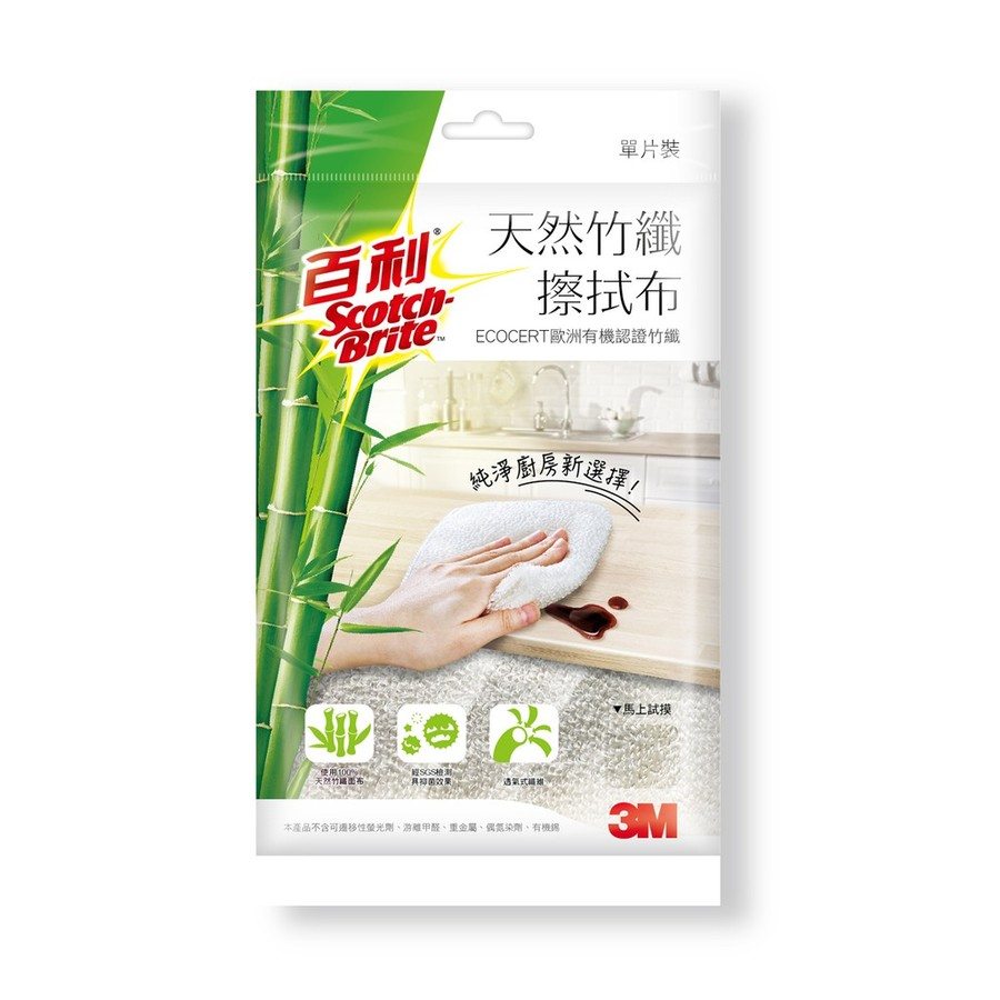 3M_0208126-<防疫專區>3M百利天然竹纖擦拭布一片包:經SGS測試,有效抑菌!