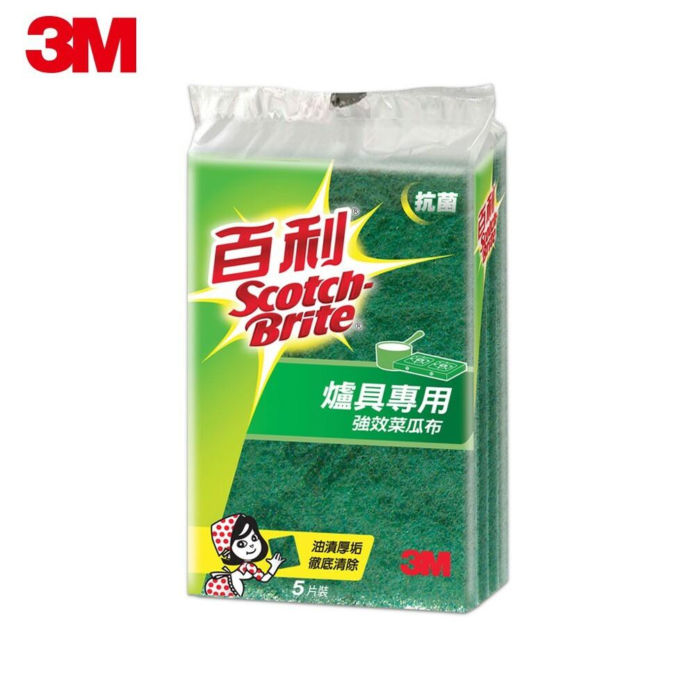 3M_0210_96-3M 百利抗菌爐具專用強效菜瓜布:小綠5片裝、大綠3片裝、小綠3片裝(特厚版)