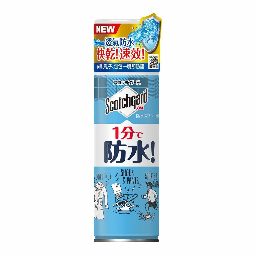 3M 速效型防水噴霧二入組(170ml/入) 封面照片