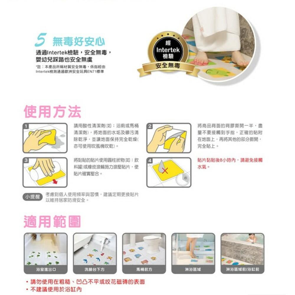 3M安全無毒防滑貼片6片裝隨心搭:8款圖案,廁所、浴室、樓梯皆可適用