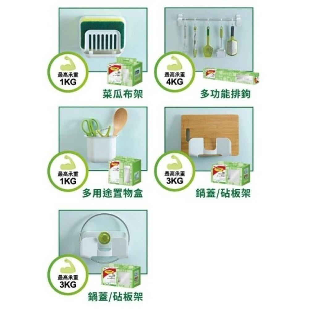 3M 無痕廚房收納:菜瓜布收納架17650D