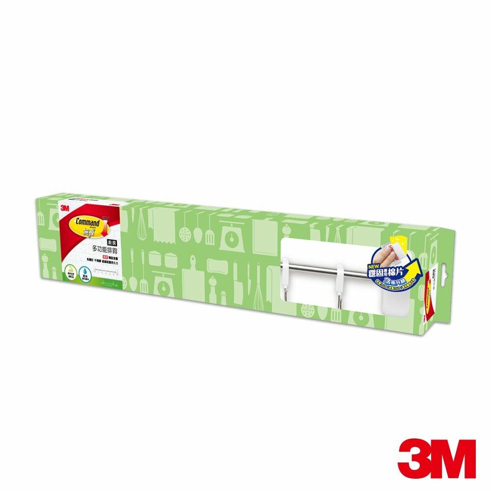 3M_17656D-3M 無痕廚房收納:多功能排鉤架17656D