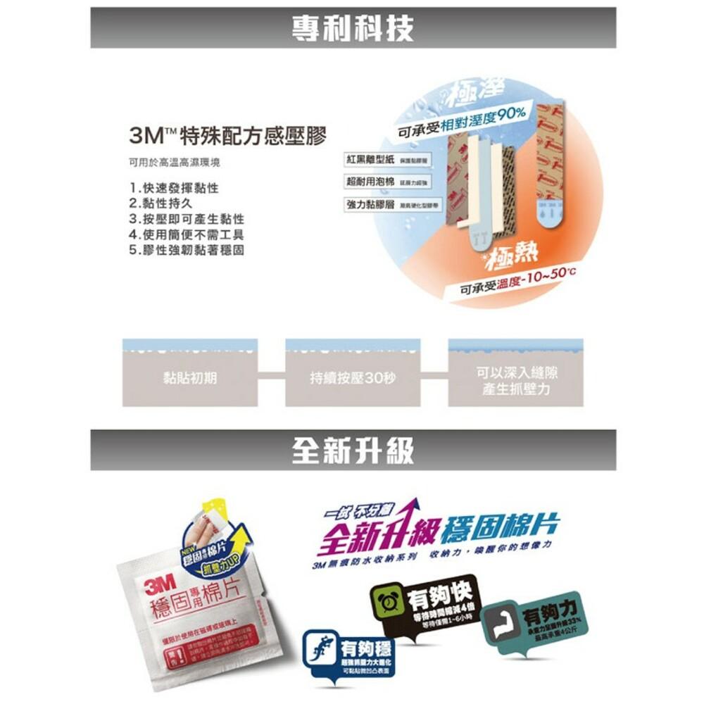 3M無痕防水膠條:大型18061C/中型18062C/小型18063C