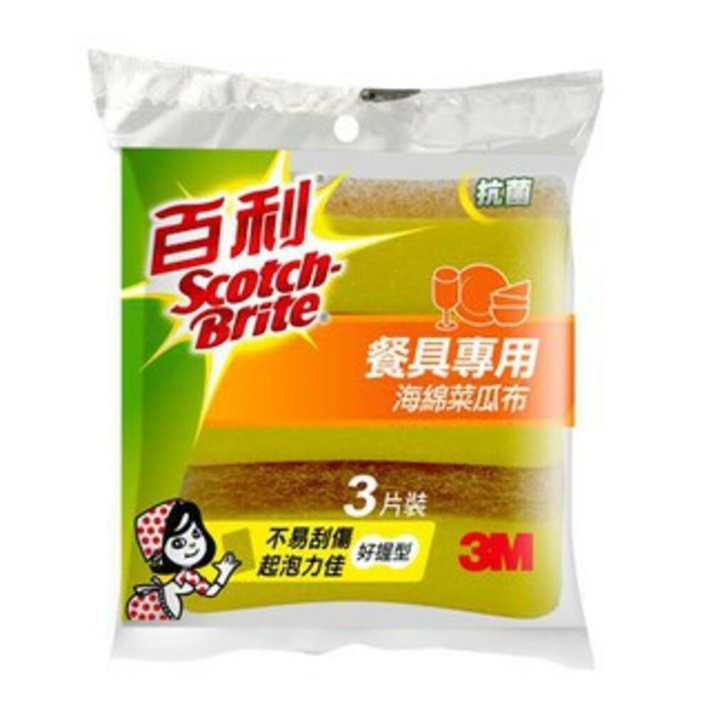 3M_41YUB-3M-3M抗菌餐具專用海綿菜瓜布 3片裝