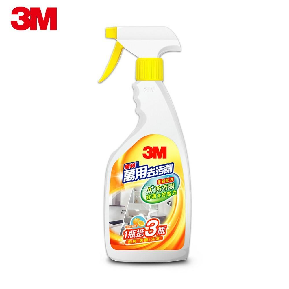3M_4710367410386-3M 魔利萬用去污劑500ML