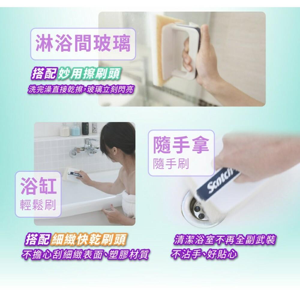 3M 百利 衛浴隨手刷補充包