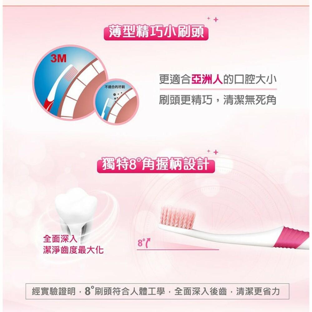 3M 亮白美齒牙刷(1入): 藍色 / 粉紅 潔牙美齒 網紅最愛 SGS檢驗合格,無塑化劑、不含多環芳香烴