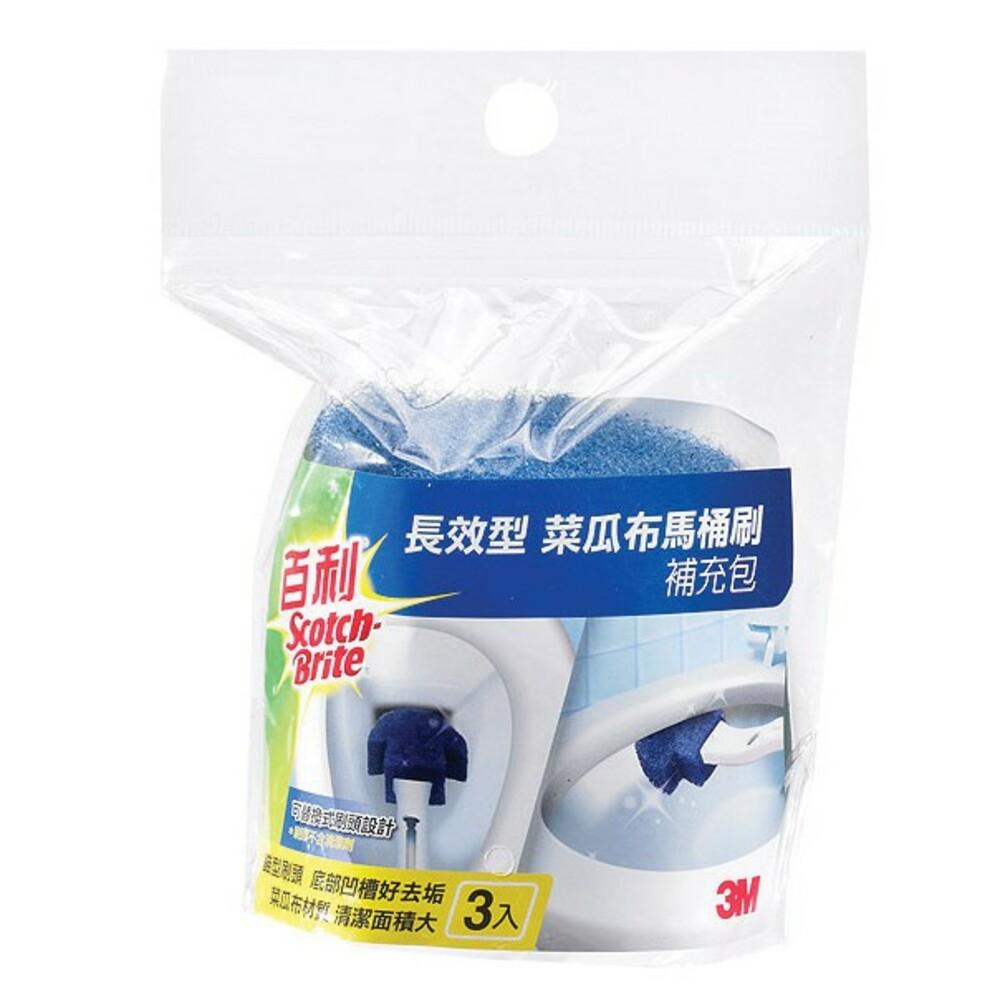3M_4710367580423-3M 長效型菜瓜布馬桶刷補充包
