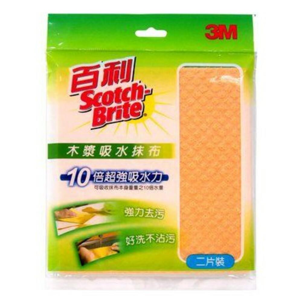 3M_4710367831143-3M 百利木漿吸水抹布 (2片裝)