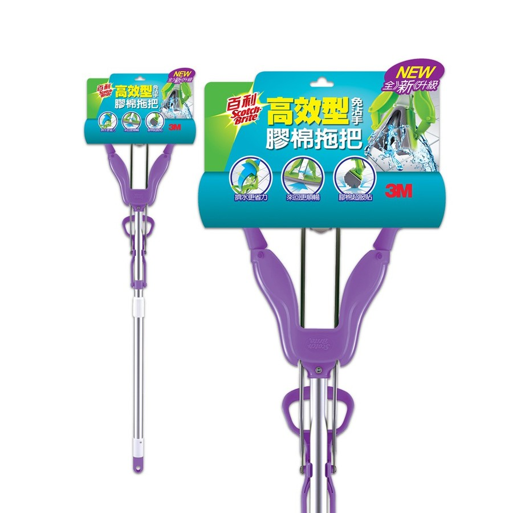 3M_4710367917403-3M 高效型免沾手膠棉紫色拖把 /補充包W3+