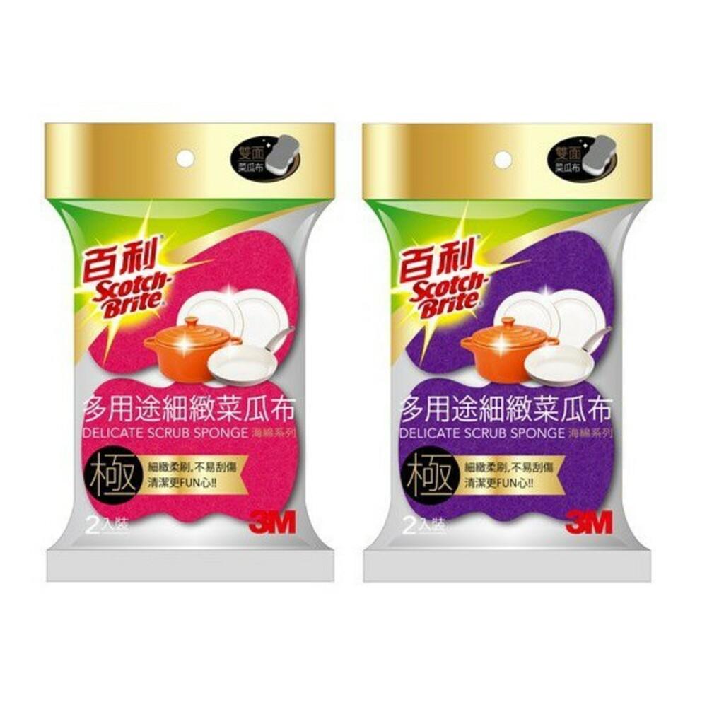 3M_4710367990208 - 3M 百利 多用途細緻菜瓜布海紫色/桃紅 1片裝(顏色隨機)