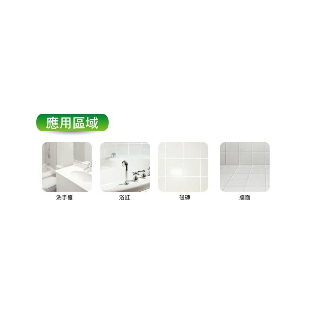 3M 魔利浴室清潔劑500ML