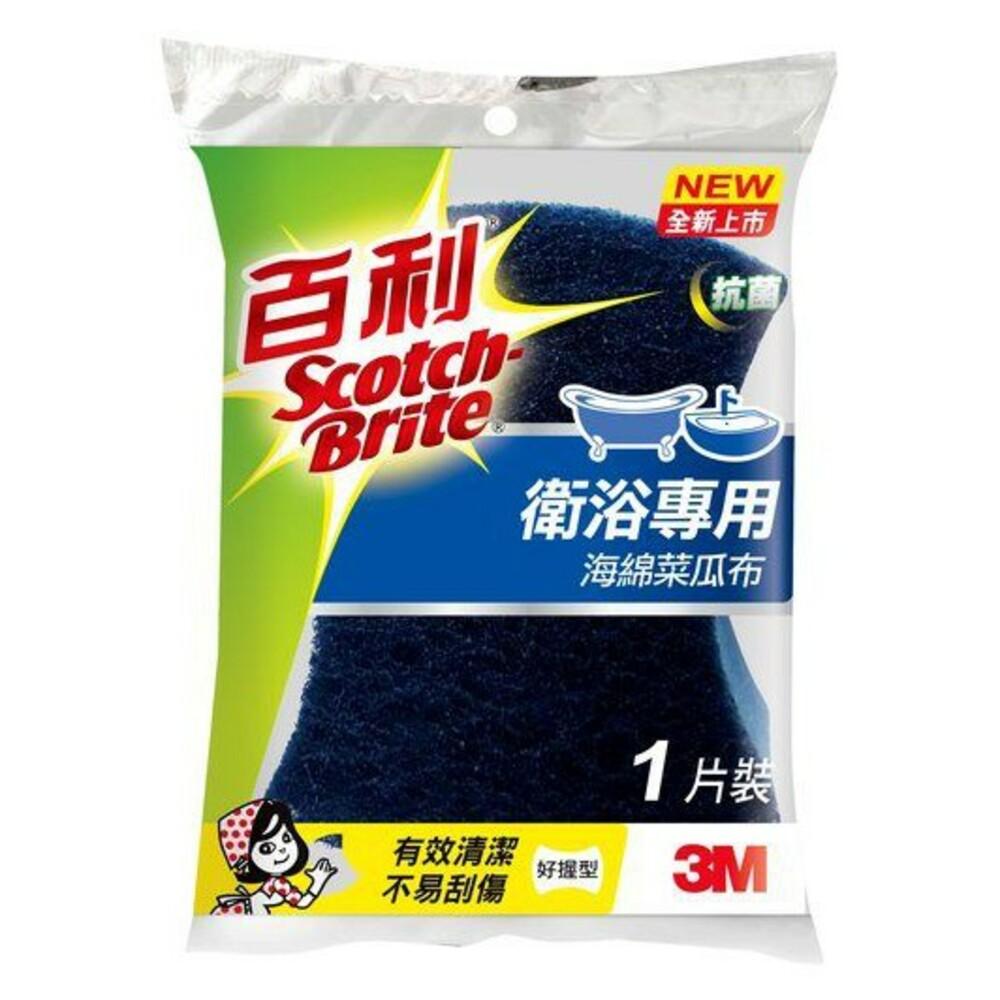3M 衛浴專用海綿菜瓜布(好握型)525T, 1片裝 封面照片