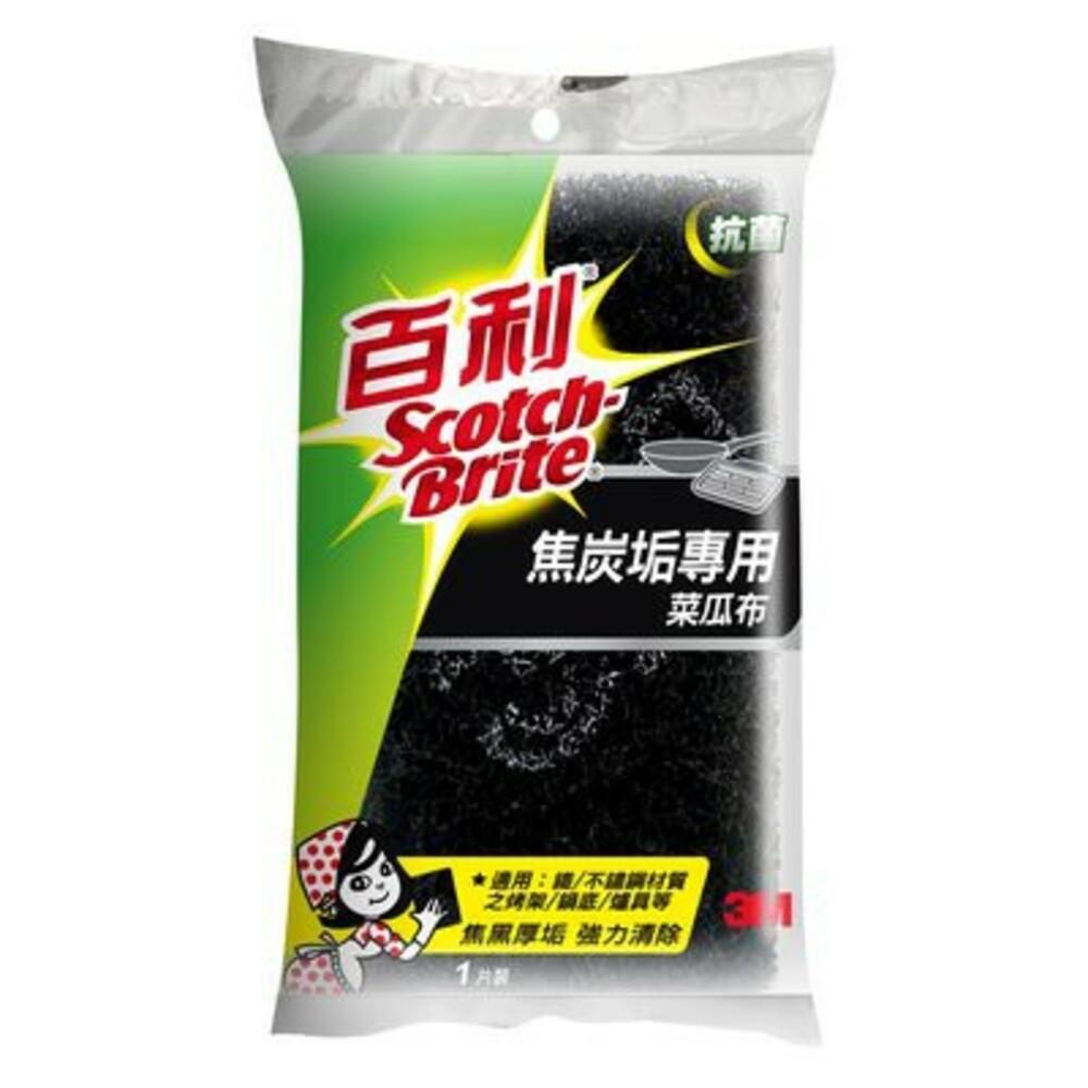 3M_61BW-1M-3M 百利焦炭垢專用-小黑菜瓜布 61BW(1入)
