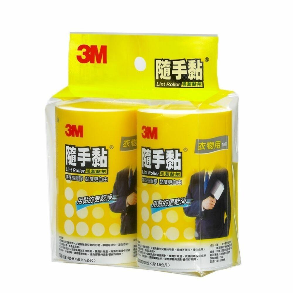 3M_836RP-56 - 3M 隨手黏 衣物用/平面毛絮黏把補充包(56張X2) 隨手黏膠帶補充