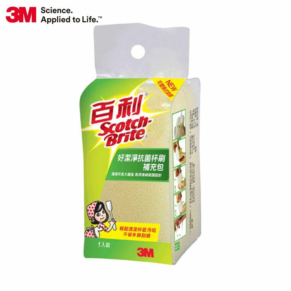 3M_8889-3M 好潔淨抗菌杯刷及補充包