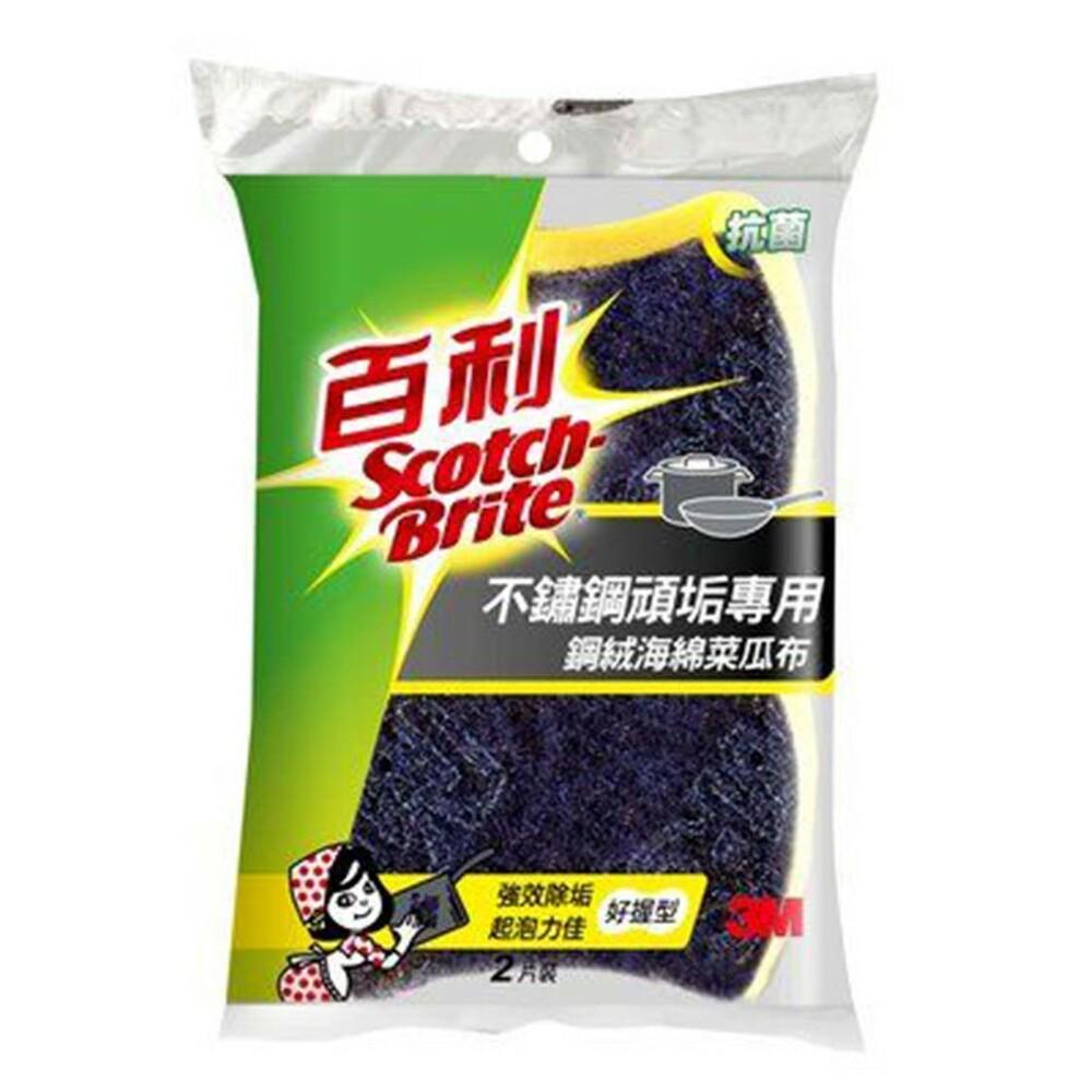 3M_966UB-2M-3M 不鏽鋼頑垢專用鋼絨海綿菜瓜布(好握型) 966UB-2M  2片裝