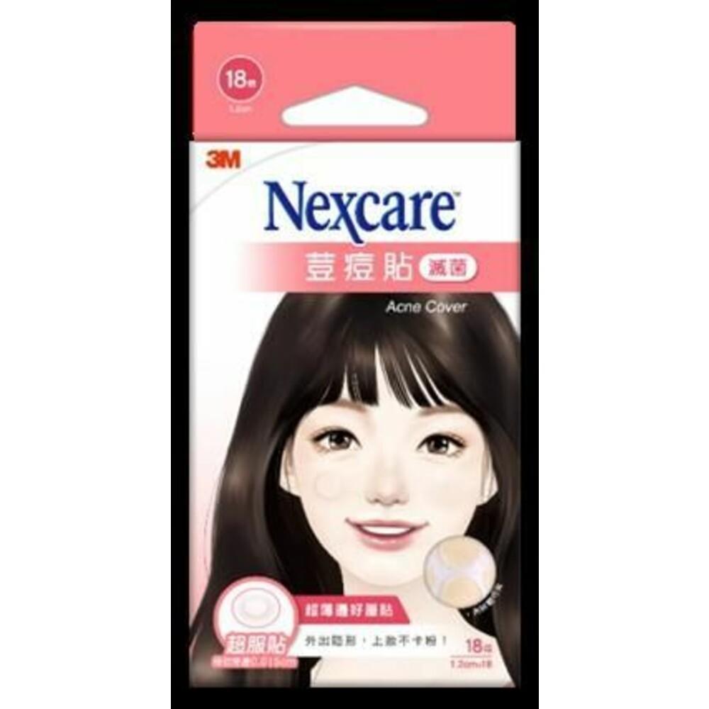 3M_BA018-3M™ Nexcare™ 荳痘貼(滅菌) 超服貼18顆入