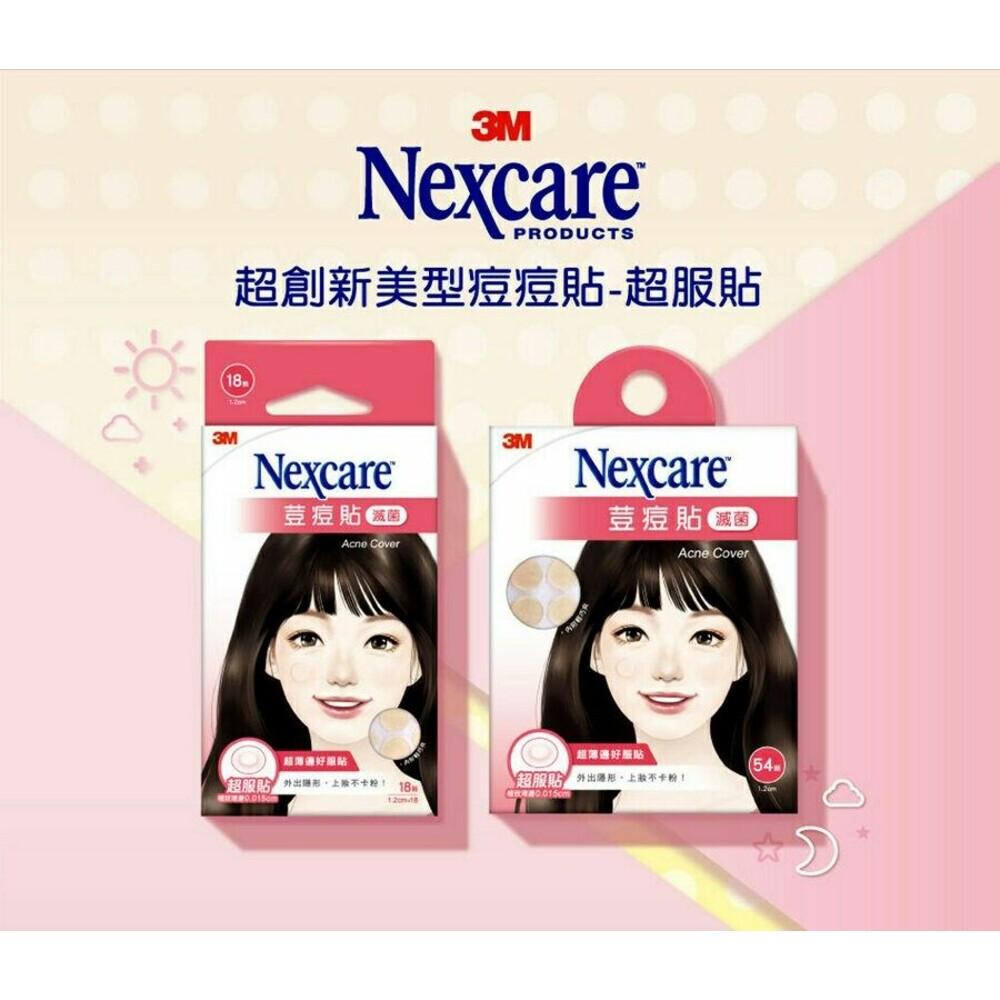 3M™ Nexcare™ 荳痘貼(滅菌) 超服貼36顆入