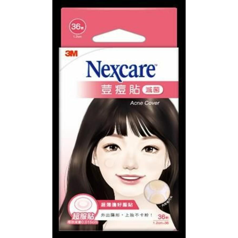 3M_BA036-3M™ Nexcare™ 荳痘貼(滅菌) 超服貼36顆入