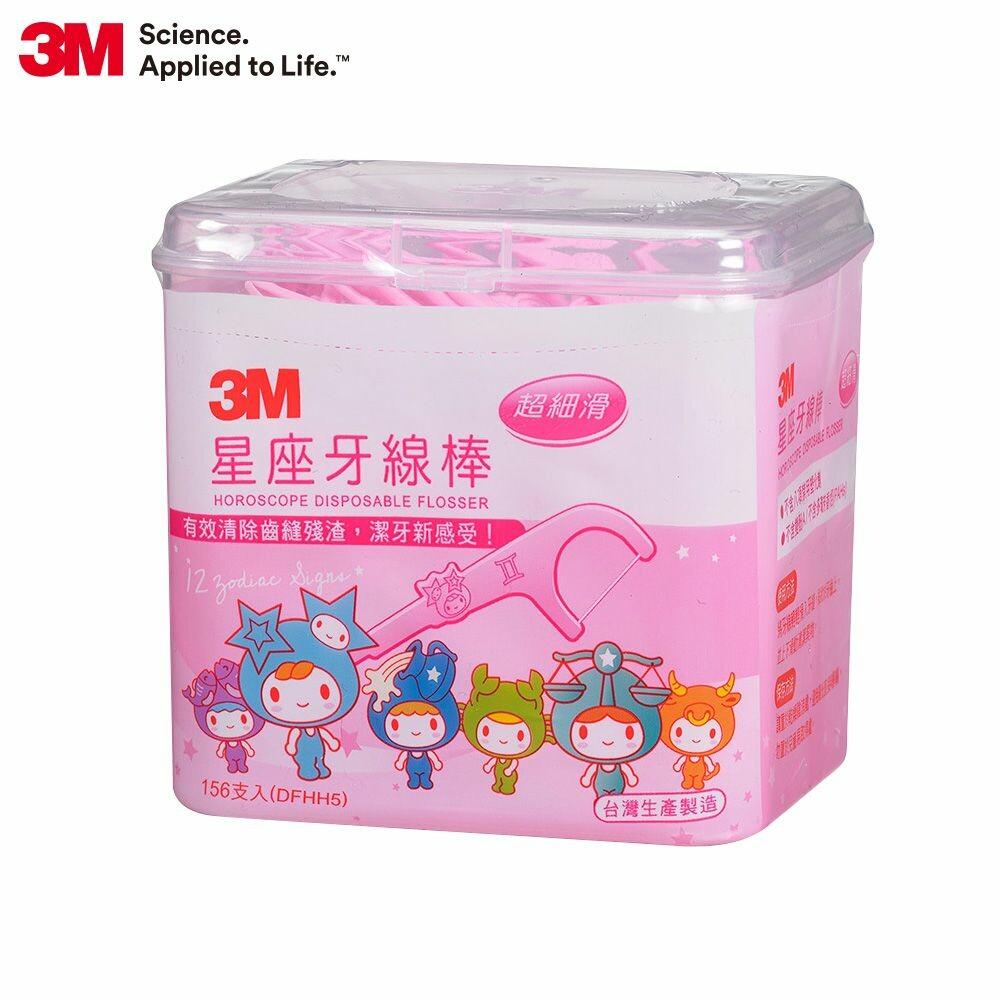 3M_DFHH4-3M星座牙線棒:盒裝144支