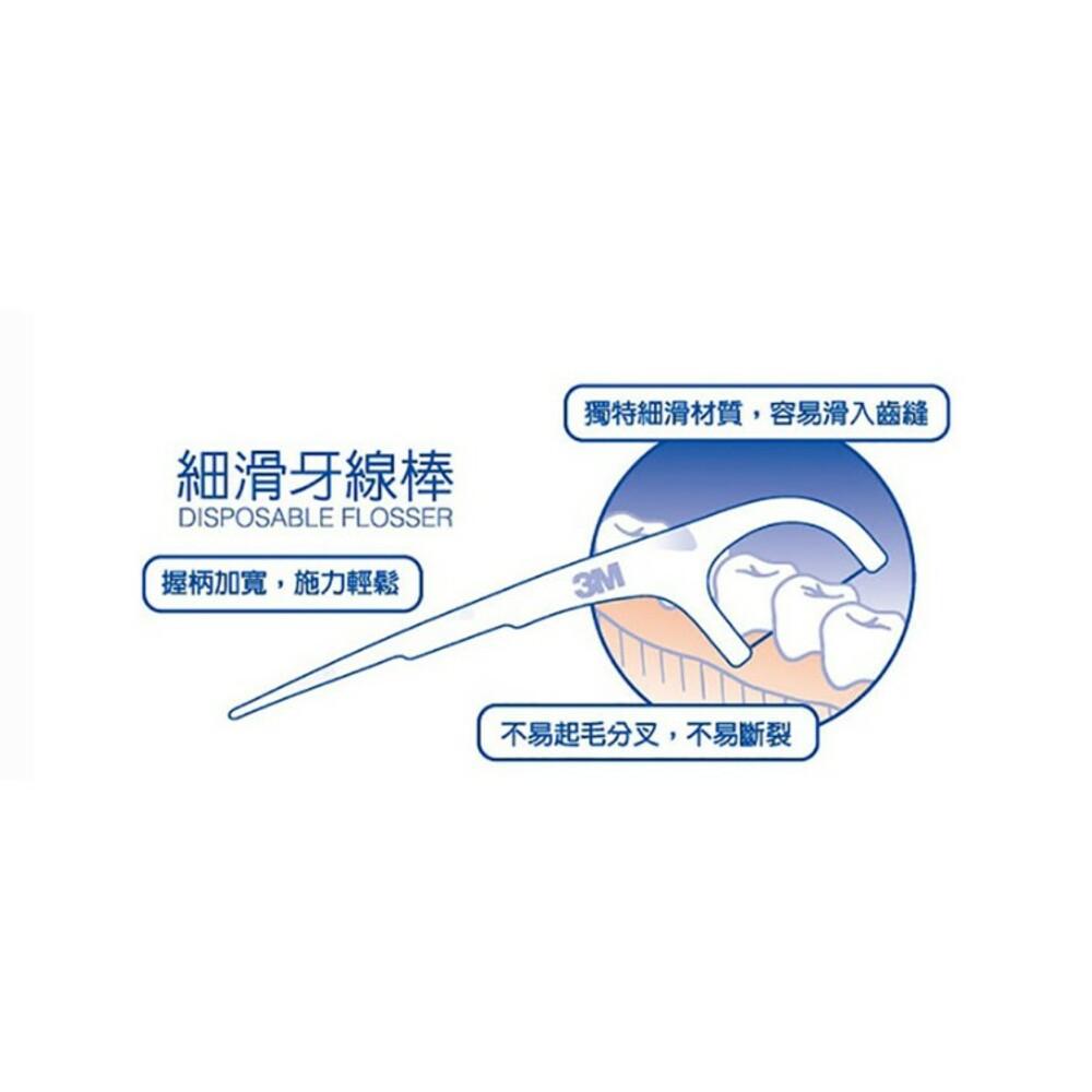 3M 細滑牙線棒-散裝包36支入