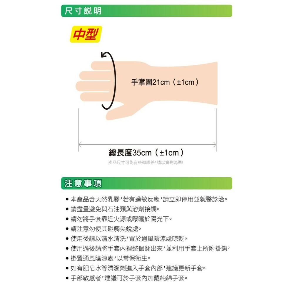 <防疫專區>3M快乾抗菌掛勾手套