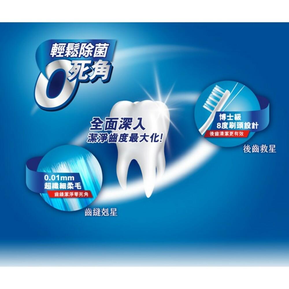 3M 8度角潔效抗菌牙刷3入(顏色隨機出貨):小刷頭/標準