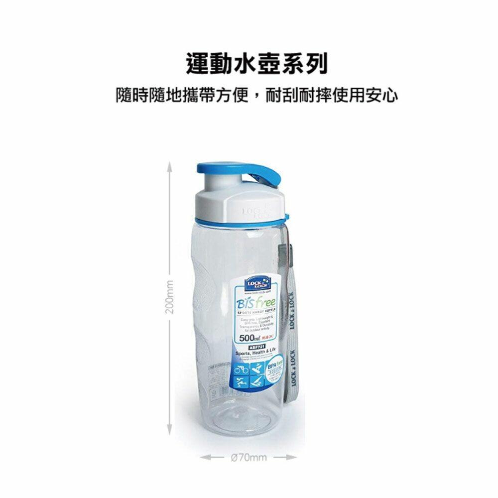 樂扣樂扣優質水壺/500ML/附掛帶/天藍(ABF721FN)