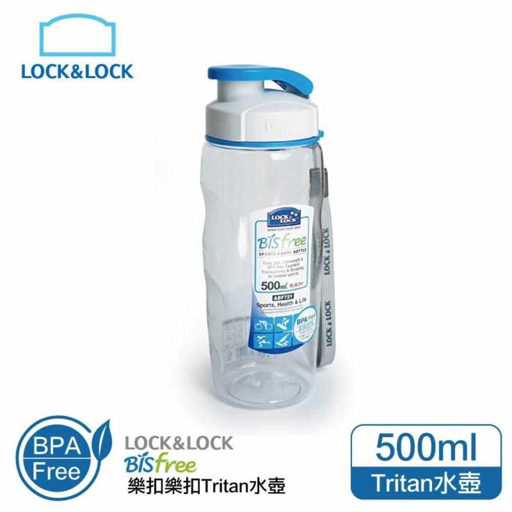 樂扣樂扣優質水壺/500ML/附掛帶/天藍(ABF721FN) 封面照片
