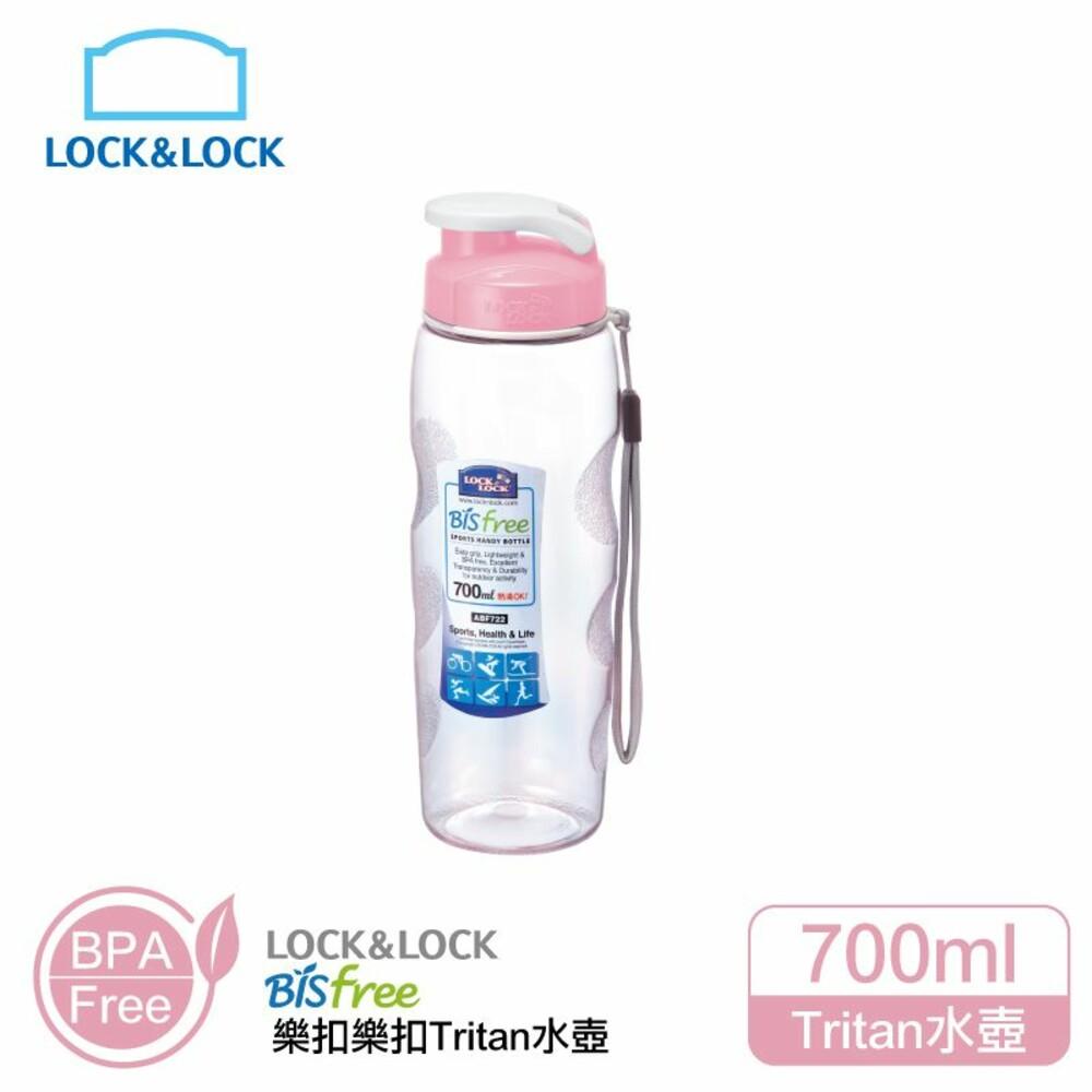 ABF722P-01-樂扣樂扣優質水壺700ML/附掛帶/粉色(ABF722P-01)
