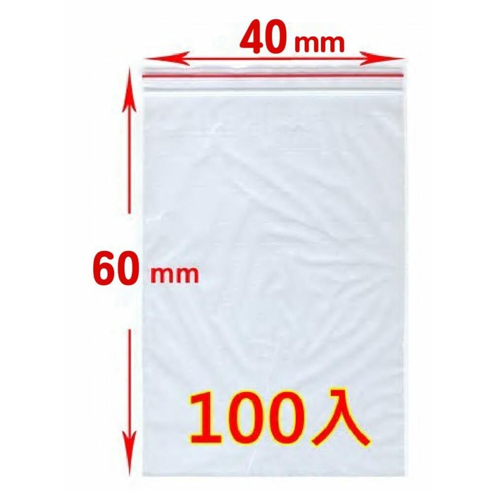 H-0-夾鏈袋(0號) 40x60x0.04 100入