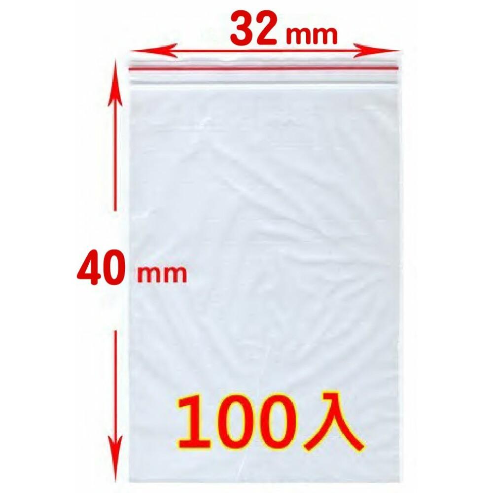 夾鏈袋(00號) 32x40x0.04MM 100入 封面照片
