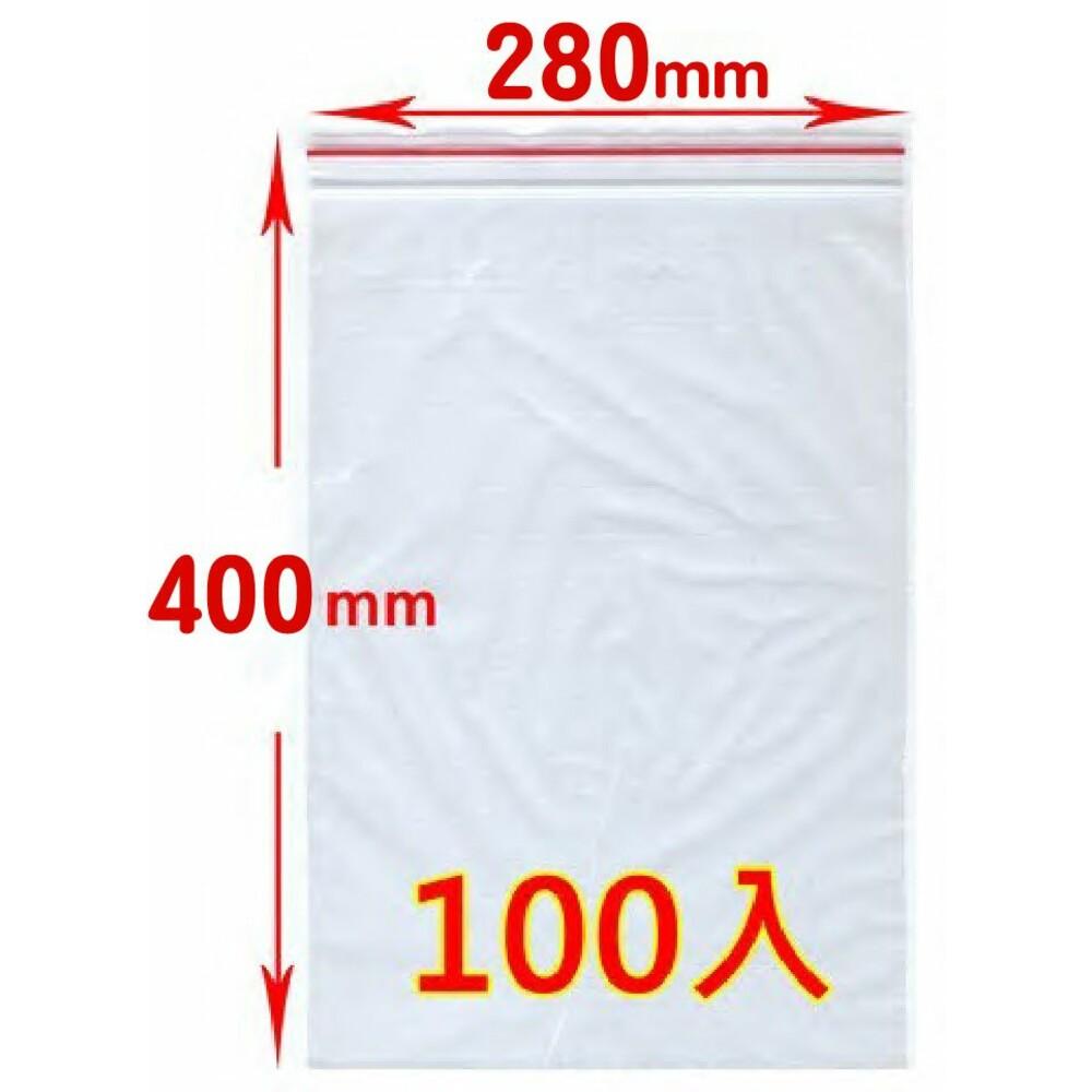 夾鏈袋(11號) 280x400x0.04 100入 封面照片