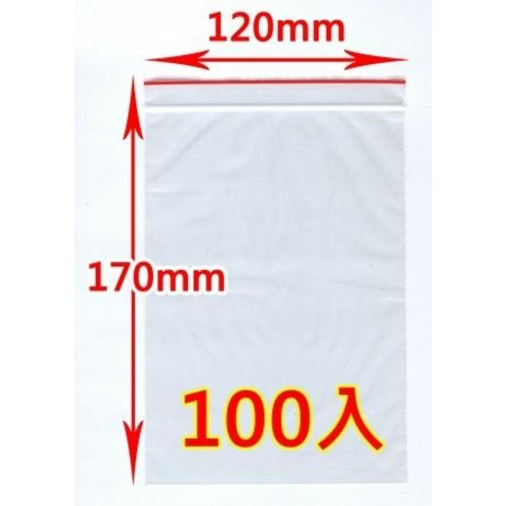 夾鏈袋(6號) 120x170x0.035MM 100入 封面照片