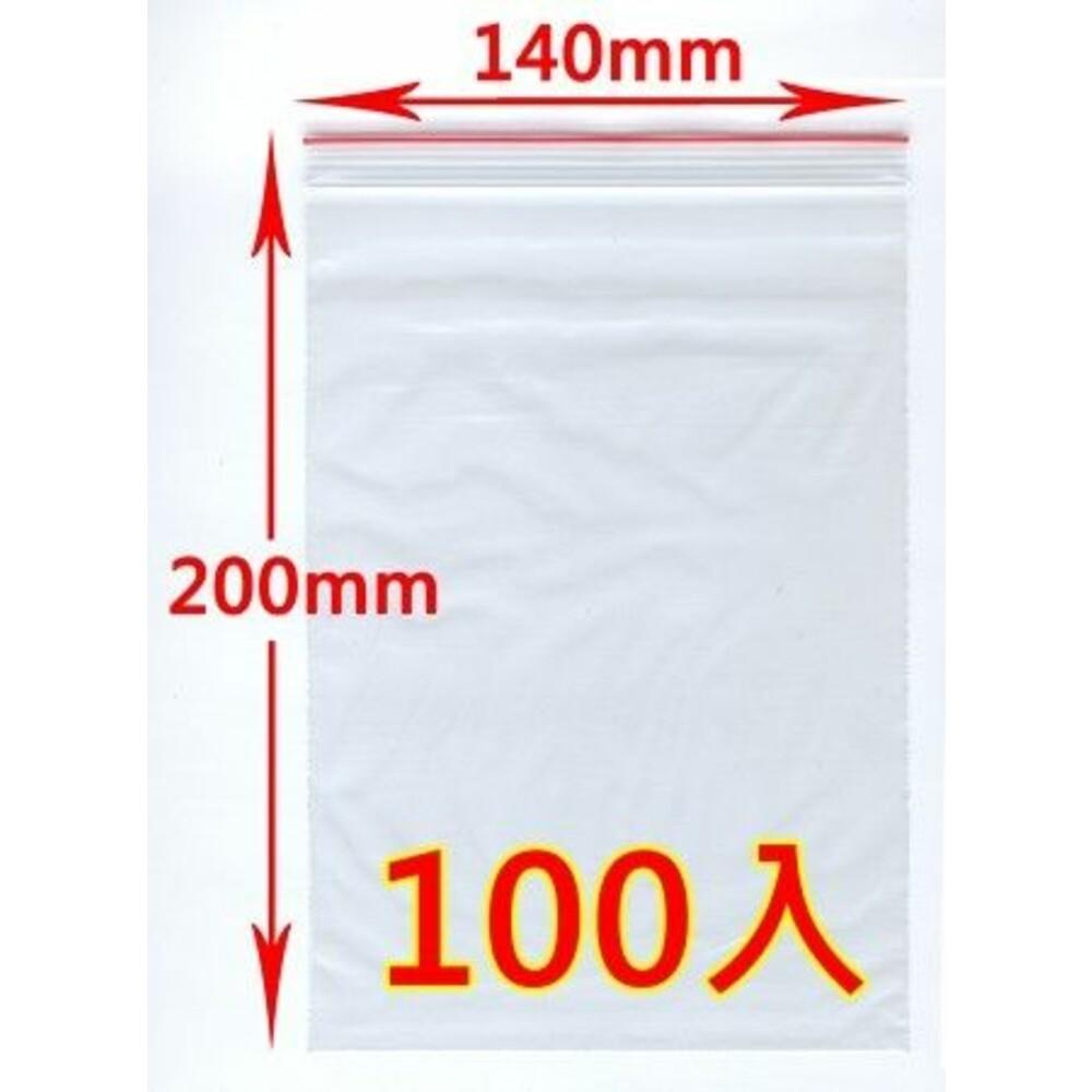 夾鏈袋(7號) 140x200x0.04 100入 封面照片