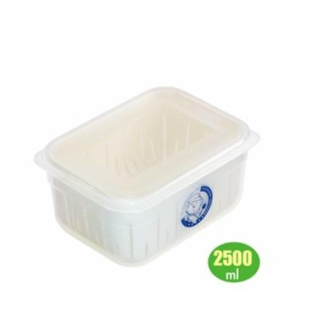 JUSKU-7884-甜媽媽#4濾水保鮮盒 7884