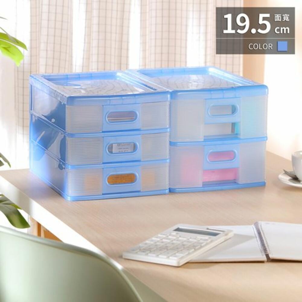 KEYWAY-AB200-AB003-學者收納盒