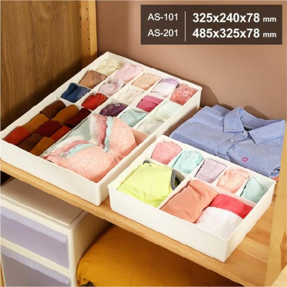 聯府 小美齊衣物整理盒AS-101 封面照片