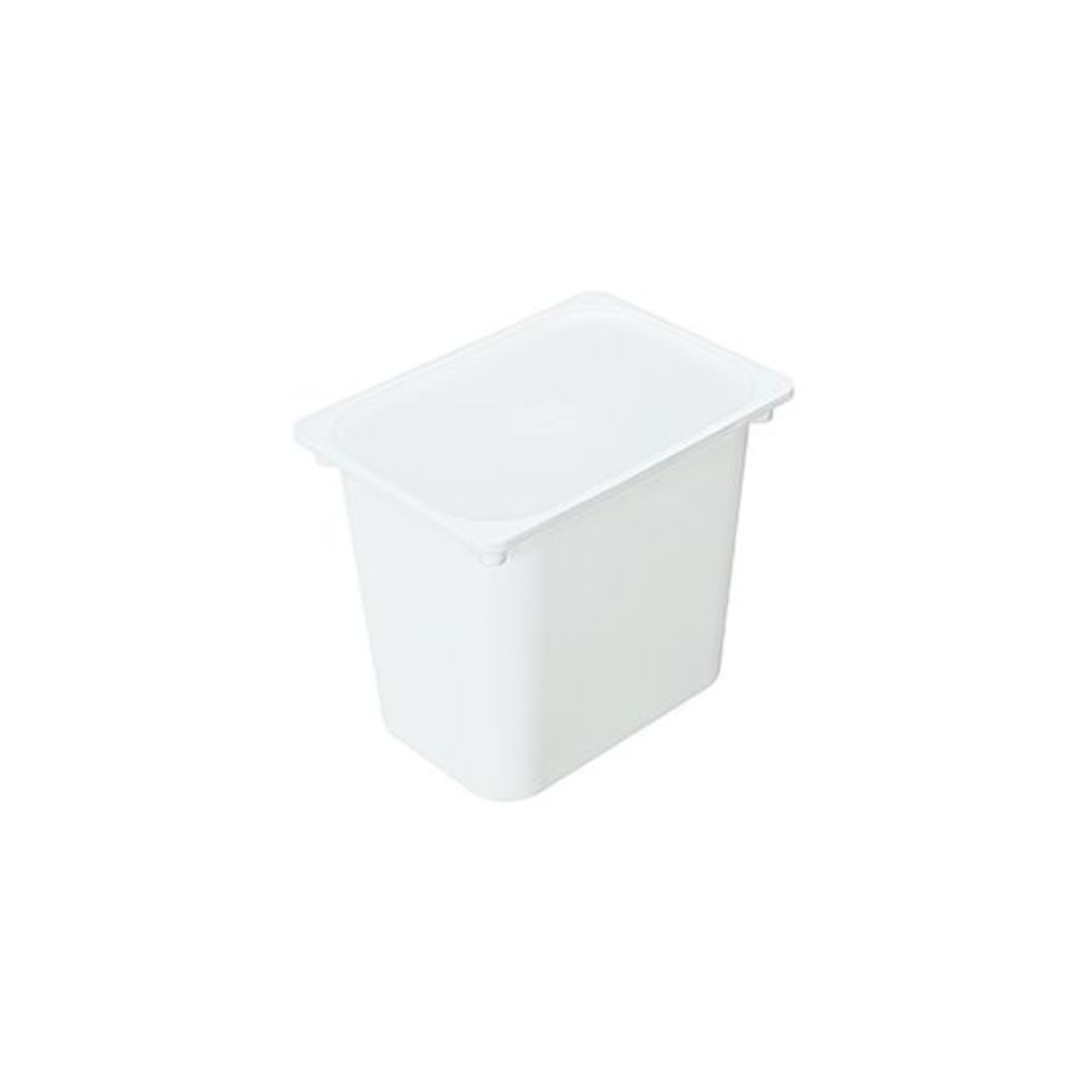 MIT AW71大卡拉1號附蓋儲物盒20.5L收納盒