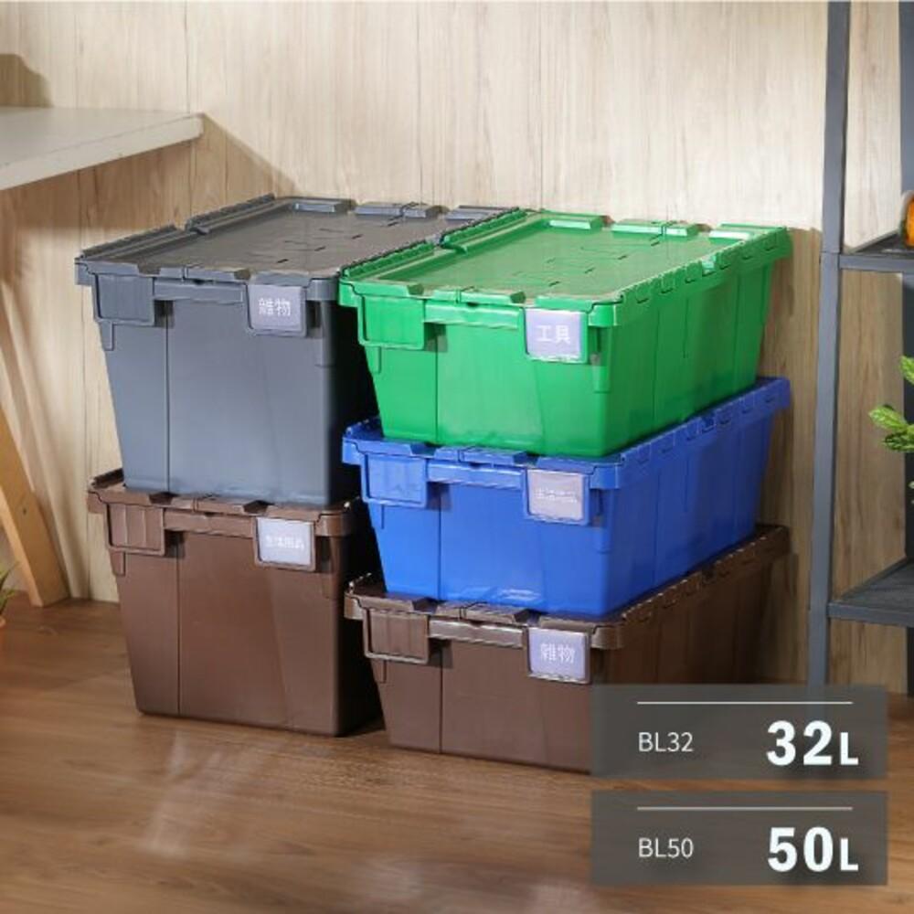 KEYWAY-BL50-KEYWAY 3號物流箱50L 商用收納箱 貨運運輸箱