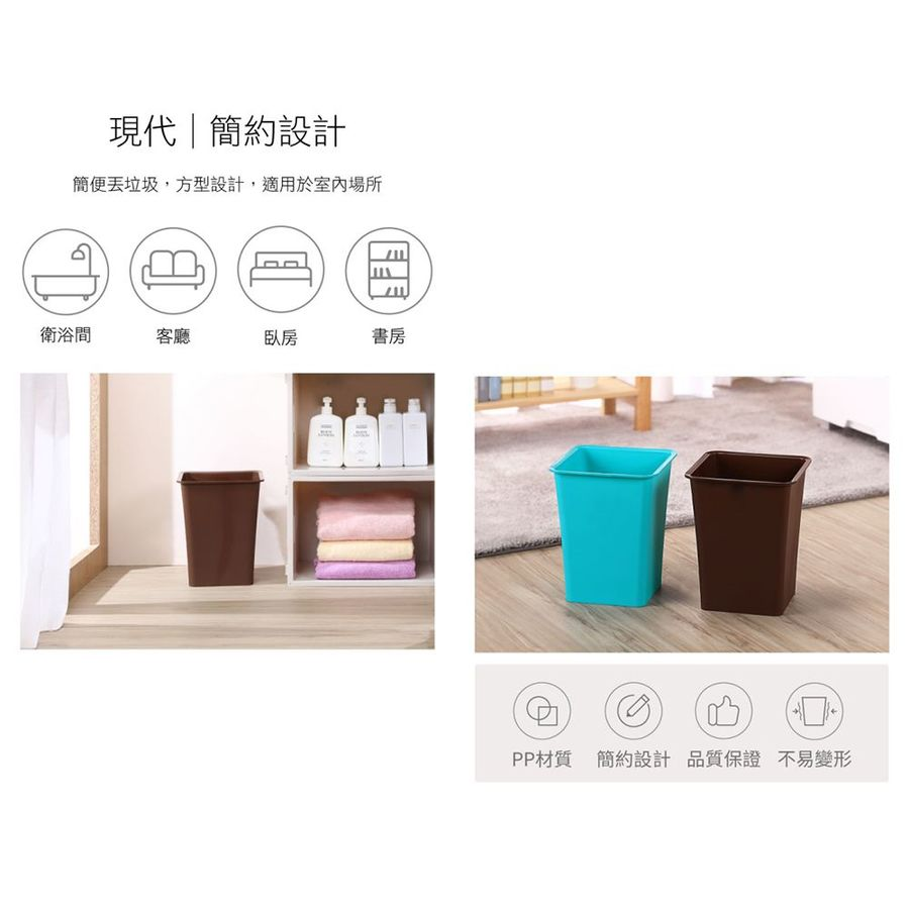 聯府 納納方型垃圾桶 大 C-5701