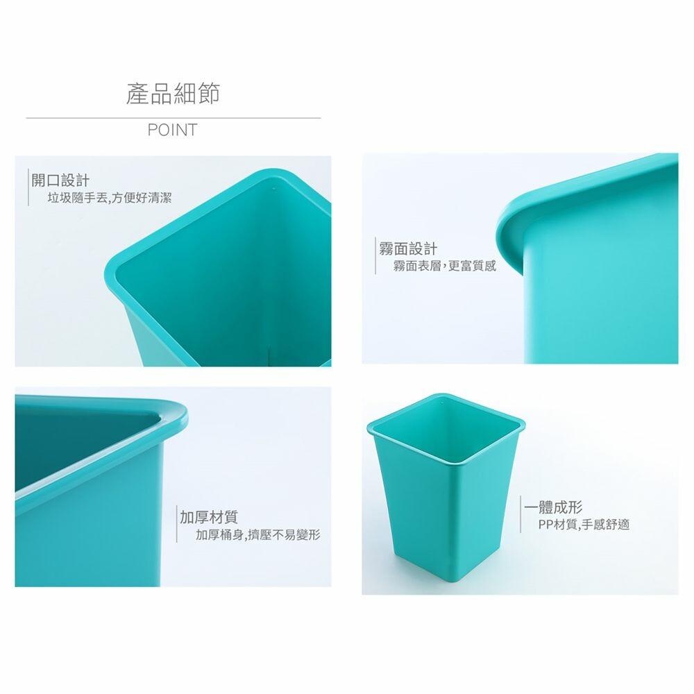 聯府 納納方型垃圾桶 小 C-5703