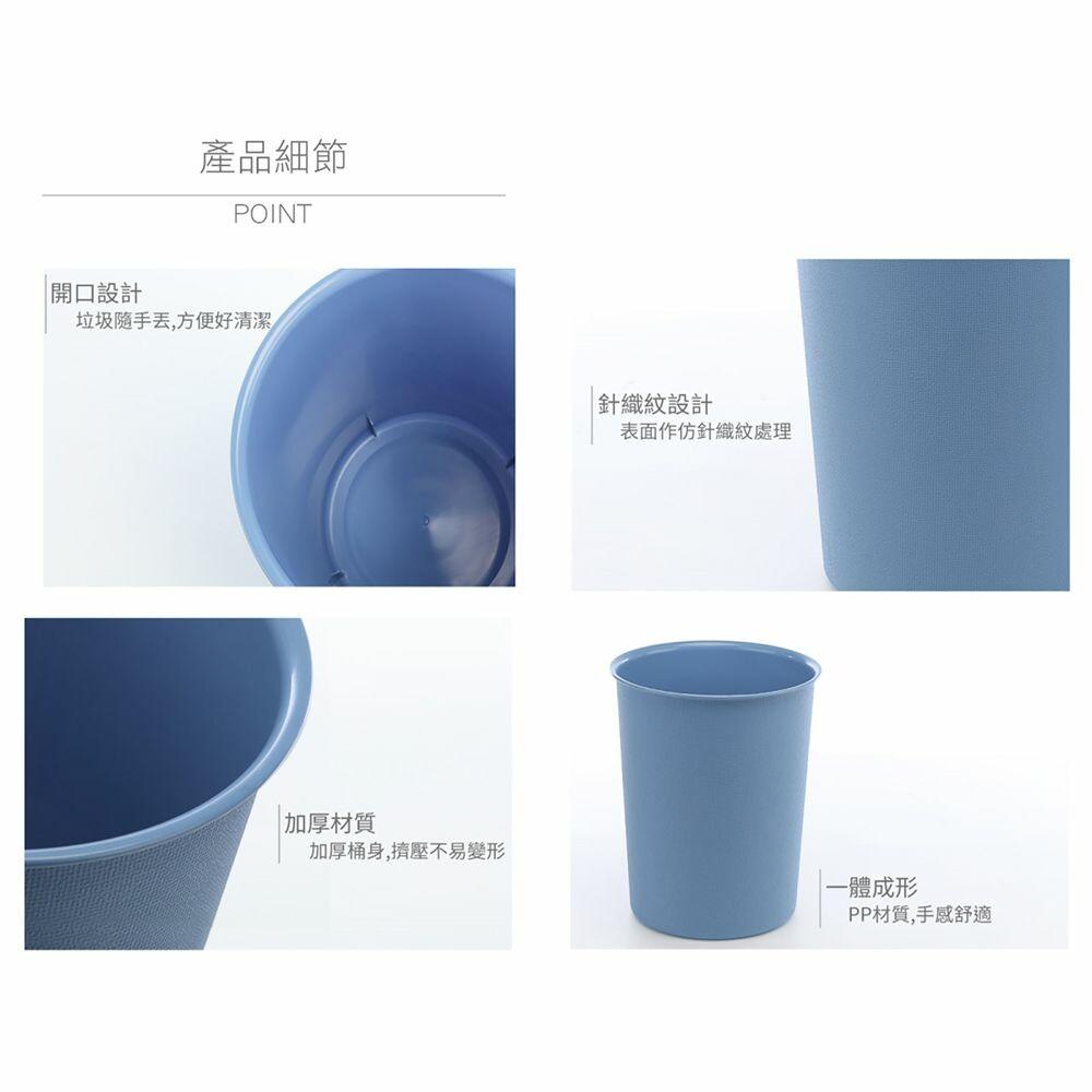 聯府 小圓型京都垃圾桶 C3103